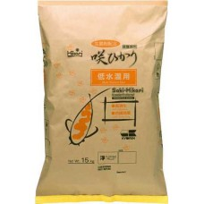 Saki-Hikari MultiSeason - 33 lb - Medium Pellet